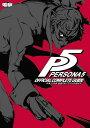 ペルソナ5公式コンプリートガイド[本/雑誌] (単行本・ムック) / KADOKAWA