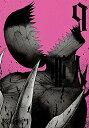 亜人 9 【通常版】 (アフタヌーンKC)[本/雑誌] (コミックス) / 桜井画門/著