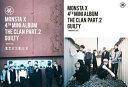 4th ミニ・アルバム: ザ・クラン 2.5 パート2 [輸入盤][CD] / MONSTA X
