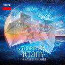 新垣隆: 交響曲 「連祷」 -Litany- [SHM-CD][CD] / 新垣隆