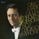 作曲家名: Ka行 - ベートーヴェン: 交響曲第7番[SACD] / カルロ・マリア・ジュリーニ (指揮)