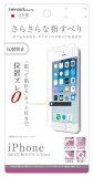 iPhone7 Plus (5.5インチ) 液晶保護フィルム さらさらタッチ 指紋 反射防止 RT-P13F/H1[グッズ]