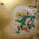 艺人名: M - グルーヴィン[CD] / マッシモ・ファラオ・トリオ