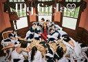 My Girls [CD+DVD] [完全限定生産盤][CD] / 清竜人25