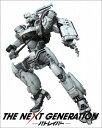 THE NEXT GENERATION パトレイバー/シリーズ全7章 DVD-BOX[DVD] / 邦画