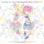 TVアニメ/データカードダス『アイカツスターズ!』新OP/EDテーマ: 1 2 Sing for You! / So Beautiful Story / スタージェット![CD] / AIKATSU☆STARS!