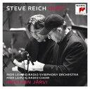 作曲家名: Ka行 - スティーヴ・ライヒ: デュエット [Blu-spec CD2][CD] / クリスチャン・ヤルヴィ (指揮)