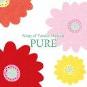 Artist Name: Y - PURE -Song of Yasuko Matsuda-[CD] / 松田康子
