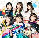 ハイテンション [Type E/CD+DVD/イベント参加券付限定盤][CD] / AKB48