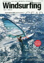 Windsurfing Magazine 2016年11月号[本/雑誌] (雑誌) / フリーラン