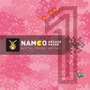 NAMCO ARCADE SOUND DIGITAL COLLECTION Vol.1[CD] / ゲーム・ミュージック