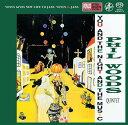 藝人名: P - あなたと夜と音楽と[SACD] / フィル・ウッズ・クインテット