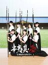 辛夷其ノ壱 [DVD付初回限定盤 A][CD] / こぶしファク
