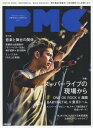 ぴあMUSIC COMPLEX Vol.7  ONE OK ROCK(ぴあMOOK) / ぴあ