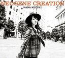NEOGENE CREATION [Blu-ray付初回限定盤][CD] / 水樹奈々