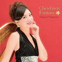 Composer: Na Line - クリスマス・ファンタジー[CD] / 中村愛