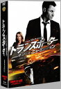 トランスポーター ザ・シリーズ ニューミッション コンプリート・ボックス[DVD] / TVドラマ