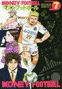 マネーフットボール 7 (芳文社コミックス)[本/雑誌] (コミックス) / 能田達規/著
