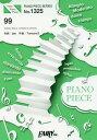 楽譜 99 Superfly (PIANO PIECE SER 1325)[本/雑誌] / フェアリー