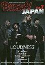 BURRN!JAPAN Vol.7 【表紙&巻頭】 LOUDNESS (SHINKO MUSIC MOOK)[本/雑誌] / シンコーミュージック