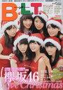 B.L.T. 2017年1月号 【表紙】 欅坂46[本/雑誌] (雑誌) / 東京ニュース通信社