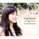 Composer: Ya Line - Carnaval -音列の風景たちー[CD] / 山口友由実