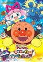 それいけ! アンパンマン おもちゃの星のナンダとルンダ[DVD] / アニメ