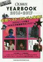 CROSSBEAT YEAR BOOK 2016-2017 (SHINKO MUSIC MOOK)[本/雑誌] / シンコーミュージック