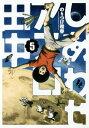 しあわせアフロ田中 5 (ビッグコミックス)[本/雑誌] (コミックス) / のりつけ雅春/著