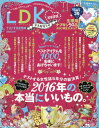 LDKmini 2017年1月号[本/雑誌] (雑誌) / 晋遊舎