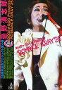 【送料無料選択可!】2005★GOD PRESENTS ROMANCE GRAY 35 / 忌野清志郎