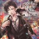 Rouge et Noir Under the Gun 麻薬取締官 真壁亮[CD] / ドラマCD (河村眞人)