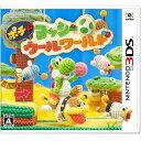 ポチと!ヨッシー ウールワールド[3DS] / ゲーム