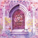 Fairy Castle [CD+Blu-ray/初回生産限定盤][CD] / ClariS