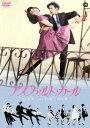 アスファルト・ガール[DVD] / 邦画