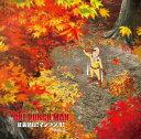 ラジオCD「ワンパンマン 正義執行! マジラジオ! 」 Vol.3 [CD+CD-ROM][CD] / ラジオCD (古川慎)