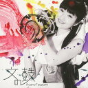 艺人名: C - 文の鼓 AyanoTsuzumi[CD] / 福原千鶴
