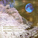 艺人名: H - The Drawing Center[CD] / HIDEO YAMAKI・BILL LASWELL with DAVE DOUGLAS