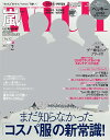 with (ウィズ) 2017年2月号 【表紙】 嵐[本/雑誌] (雑誌) / 講談社