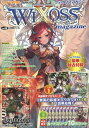 ウィクロスマガジン 6 (ホビージャパンMOOK) 本/雑誌 (単行本 ムック) / ホビージャパン