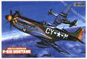 【童友社】1/32 大型戦闘機シリーズ P-51D マスタング[グッズ]
