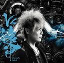 V6遠神 [DVD付初回限定盤][CD] / 遠藤正明