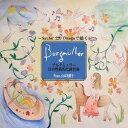 作曲家名: Ya行 - ブルクミュラー「18の性格的な練習曲Op.109全曲」[CD] / 山本実樹子 (Pf)