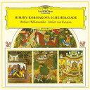 Composer: Ha Line - R.コルサコフ: 交響組曲「シェエラザード」/ボロディン: だったん人の踊り [UHQCD] [初回限定盤][CD] / ヘルベルト・フォン・カラヤン (指揮)