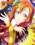 ラブライブ!The School Idol Movie劇場版オフィシャルBOOK[本/雑誌] (単行本・ムック) / KADOKAWA