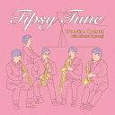 Composer: Ta Line - Tipsy Tune[CD] / トルヴェール・クヮルテット
