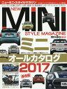 NEWMINISTYLEMAGEZINE 2017年3月号[本/雑誌] (雑誌) / マガジンボックス