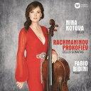 Composer: Na Line - ラフマニノフ&プロコフィエフ: チェロ・ソナタ集[CD] / ニーナ・コトワ (チェロ)