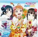 ラブライブ! サンシャイン!! Aqours浦の星女学院RADIO!!! vol.1[CD] / ラジオCD (Aqours)