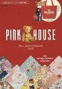 PINK HOUSE 35thANNIV (e-MOOK) 本/雑誌 (単行本 ムック) / 宝島社